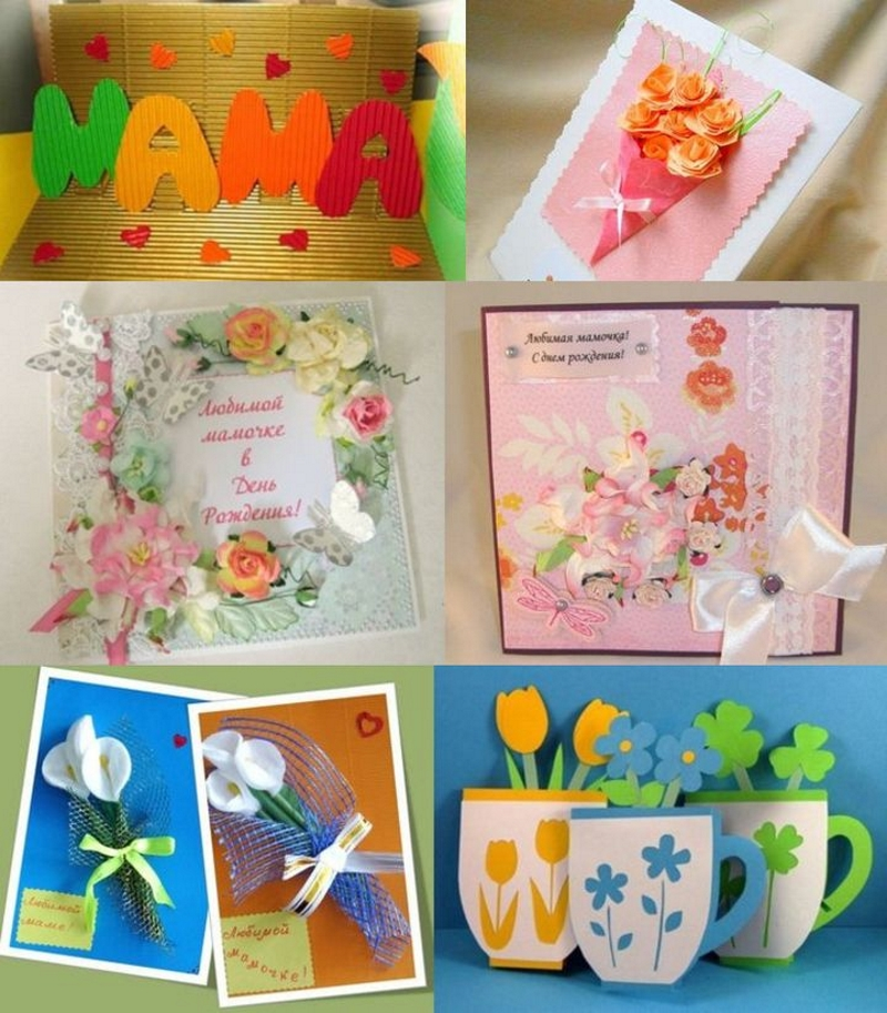 Смотреть подарок на день рождения маме своими руками 76