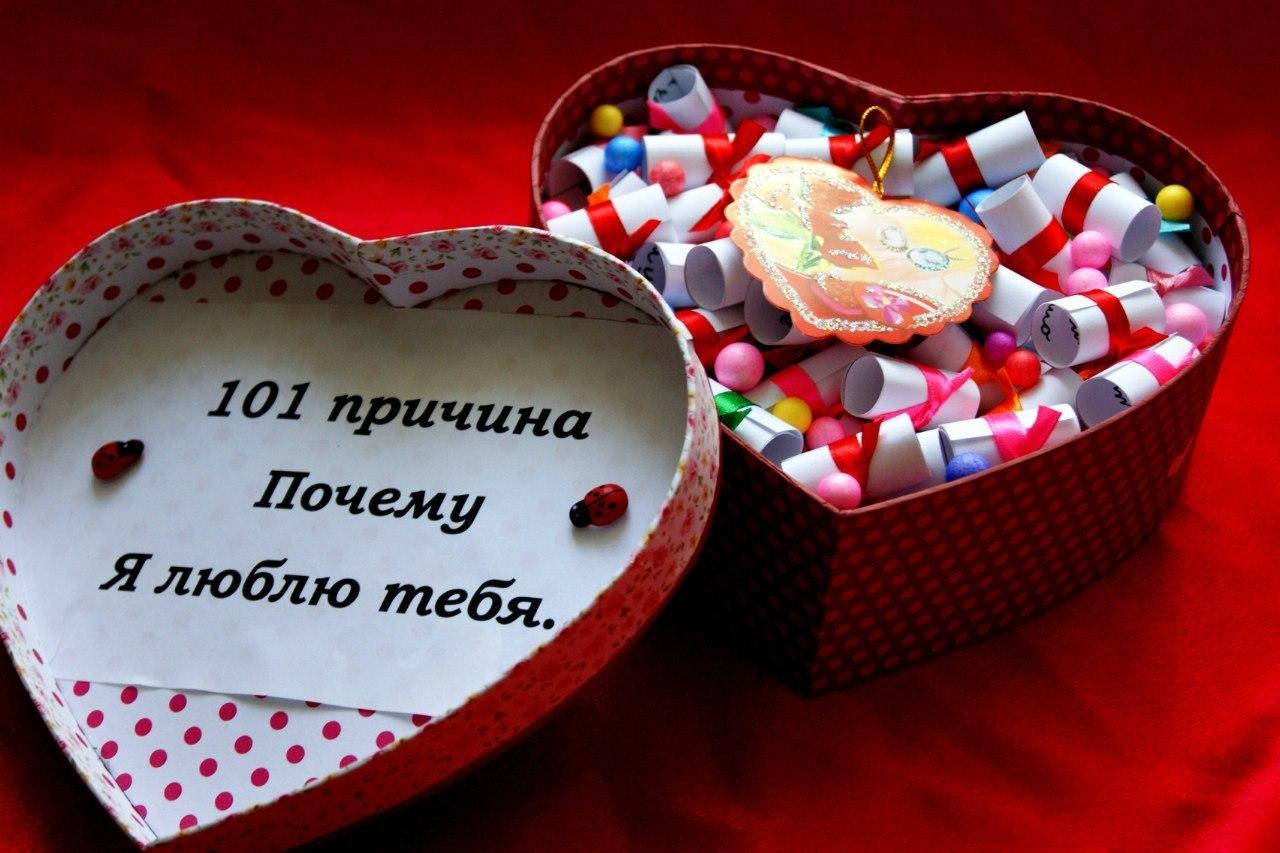 100 причин и 101 причина, почему я люблю тебя: список, шаблон парню