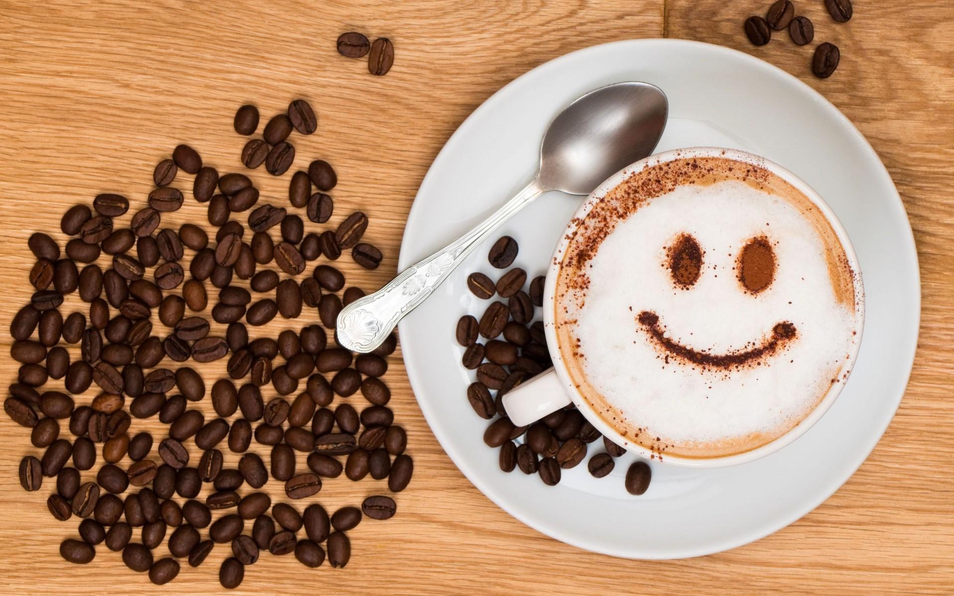 Что подарить кофеману - Я подарю ...