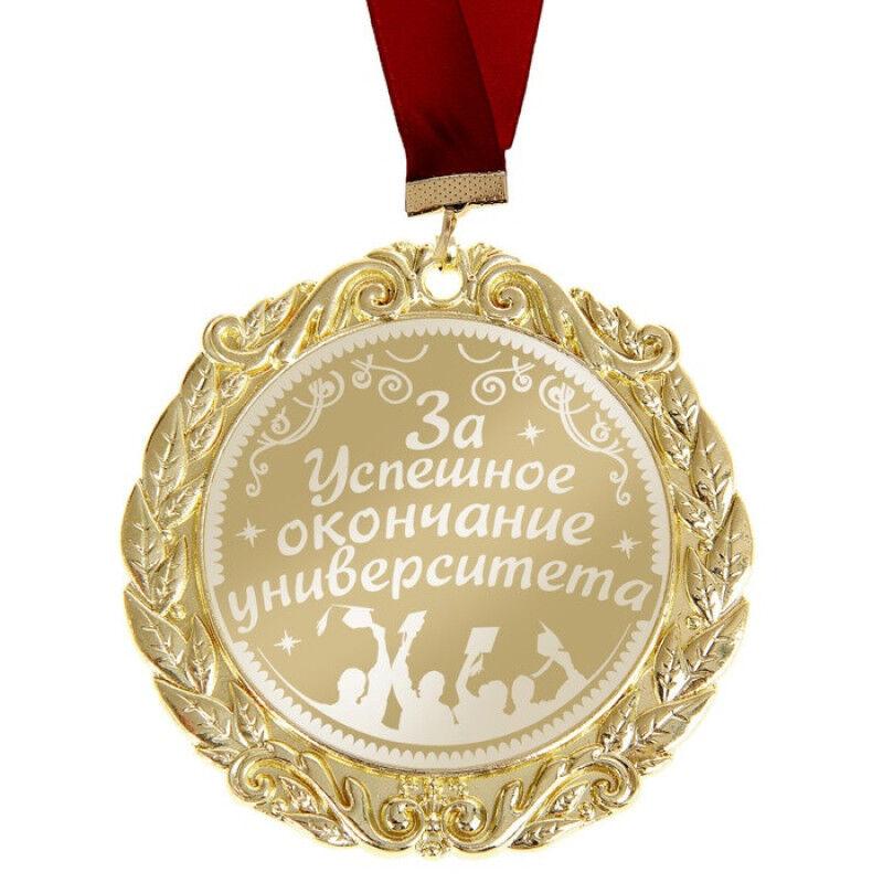 chem-poradovat-vypusknicu-vuza-delnye-sovety-dlya-druzej-i-blizkix-5