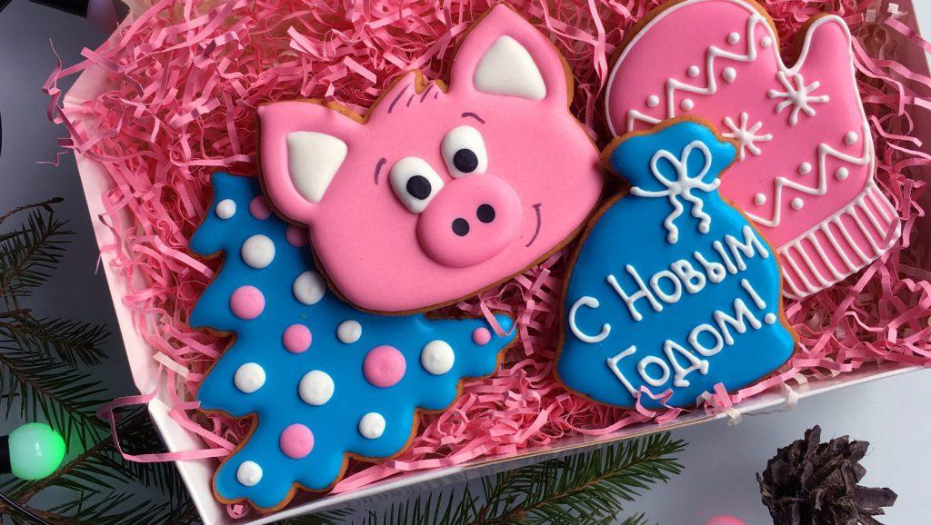 пряники на год свиньи