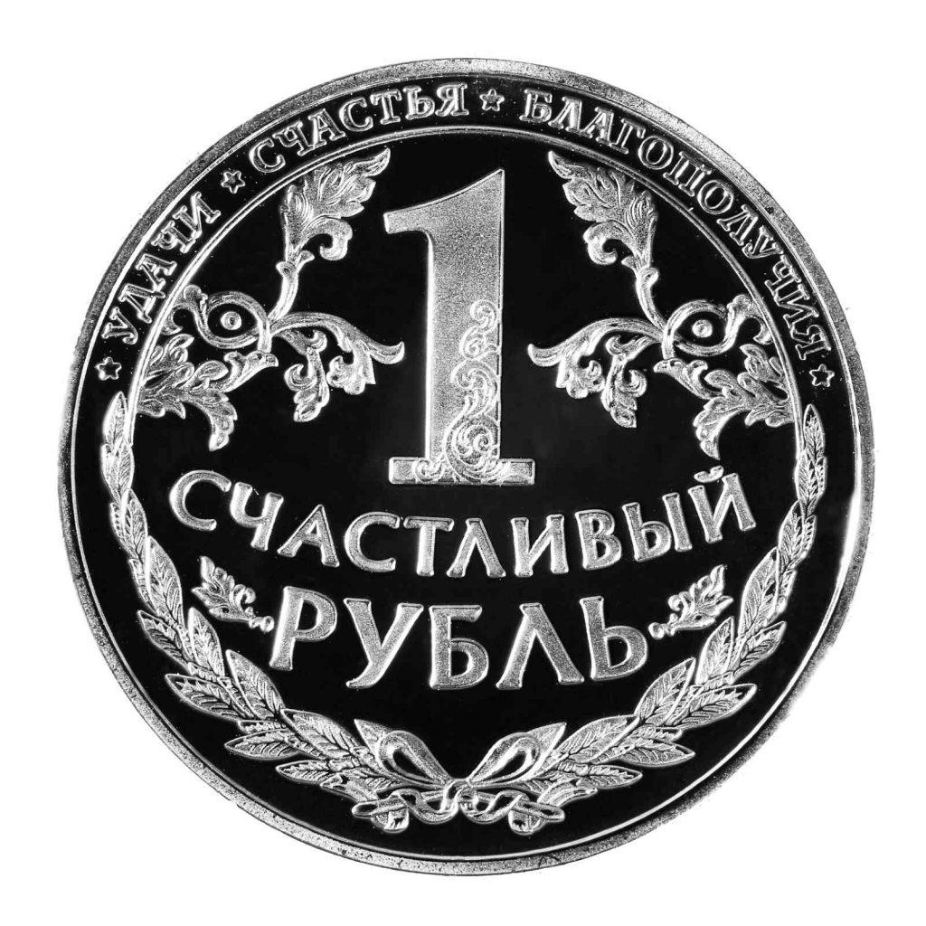рубль на год свиньи