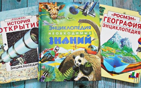 Научные книги для школьника