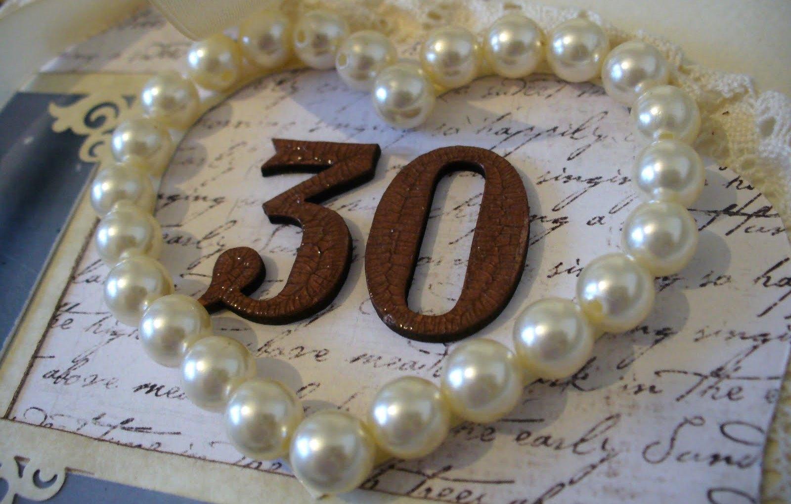 День масленицы, гифка 30 лет в браке