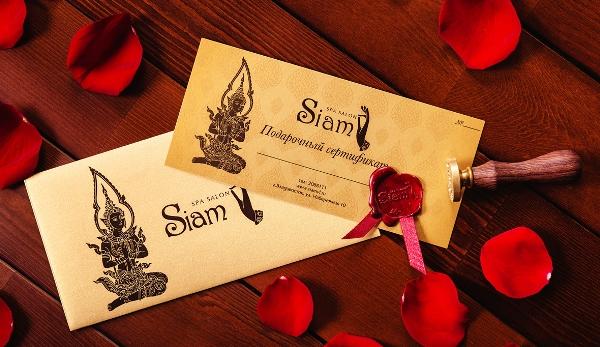 Сертификат на юбилей свадьбы