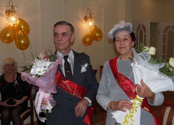 Золотой юбилей свадьбы
