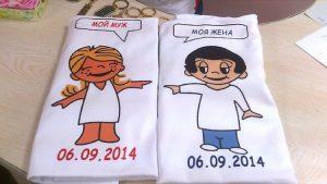 Забавные полотенца для двоих - милый подарок на годовщину
