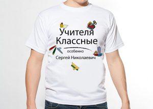 Уникальная модная футболка станет любимой вещью в гардеробе.