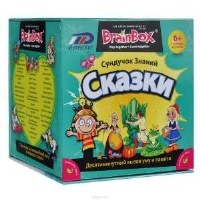 обучающая игра BrainBox