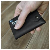 Стильный мужской кошелёк