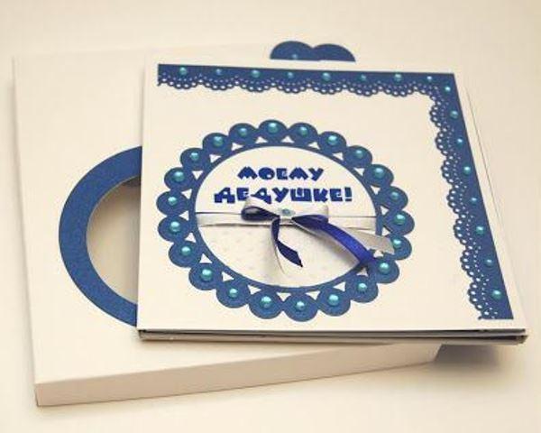 Открытки, как делать открытки с днем рождения дедушке своими руками