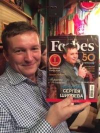 персональный журнал