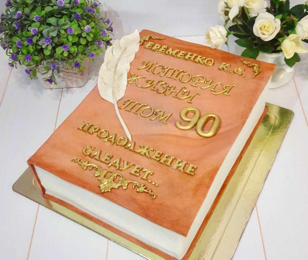 Красивый юбилейный торт