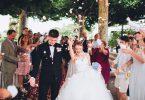 свадьба подарок