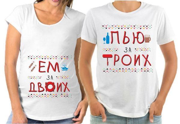 Забавные футболки