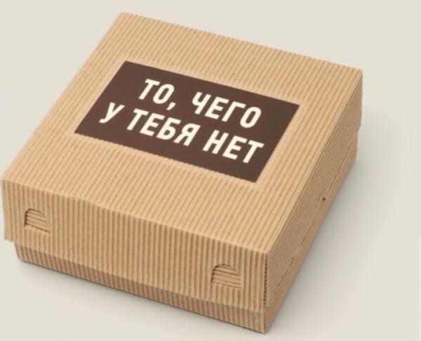 коробка подарок