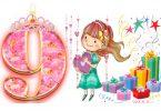 9 лет дочке