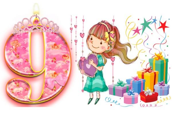 Что подарить дочке на 9 лет на день рождения: лучшие решения