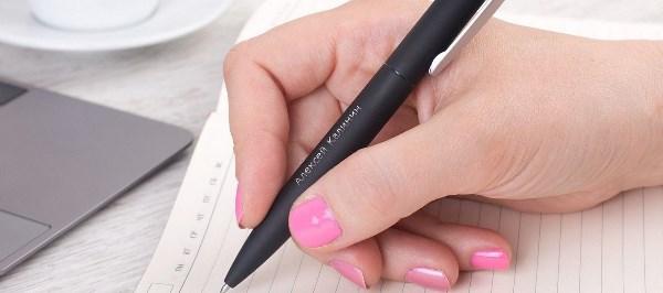 именная ручка