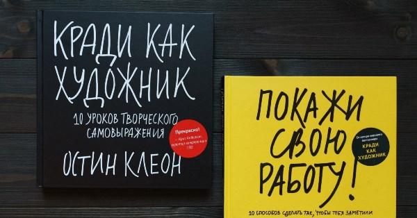 книга фотографу