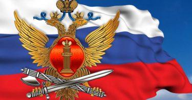сотрудника службы охраны уголовно-исполнительной системы Министерства юстиции России