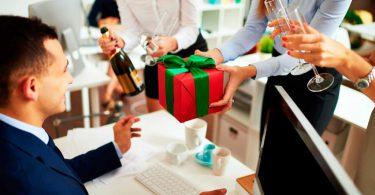 подарки заранее