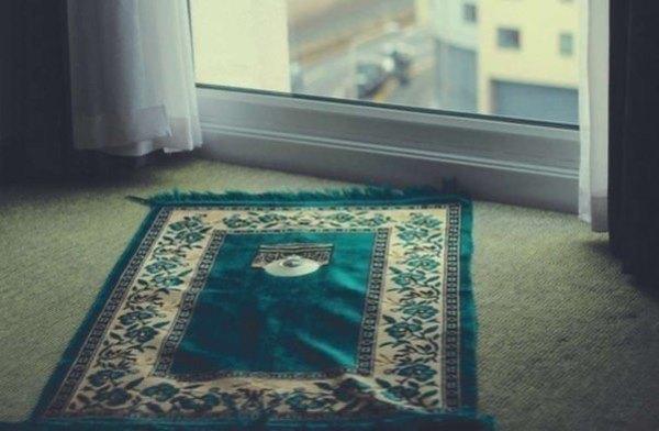мусульманский ковер