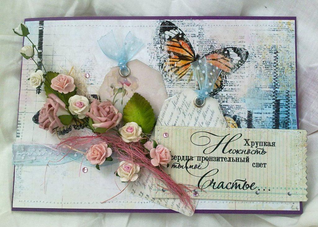 Необычные открытки женщине