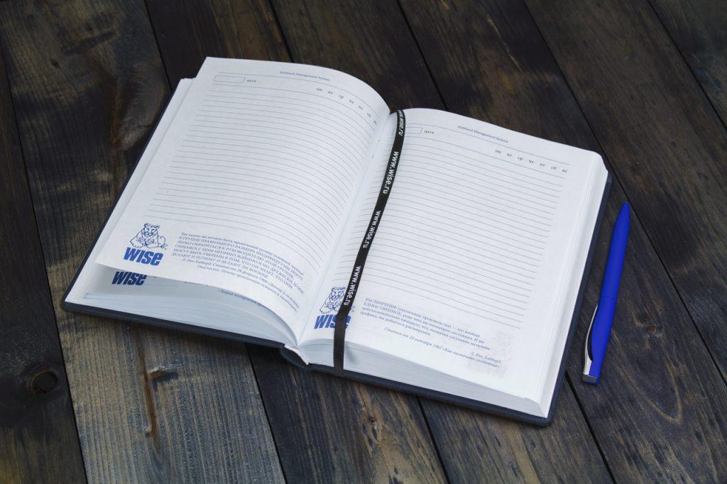 Ежедневник для записей