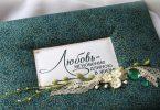 подарить на изумрудную свадьбу