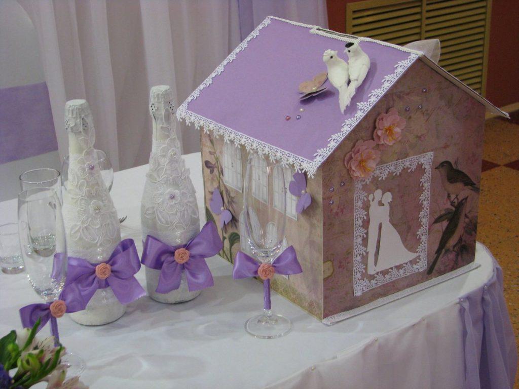 свадебный домик