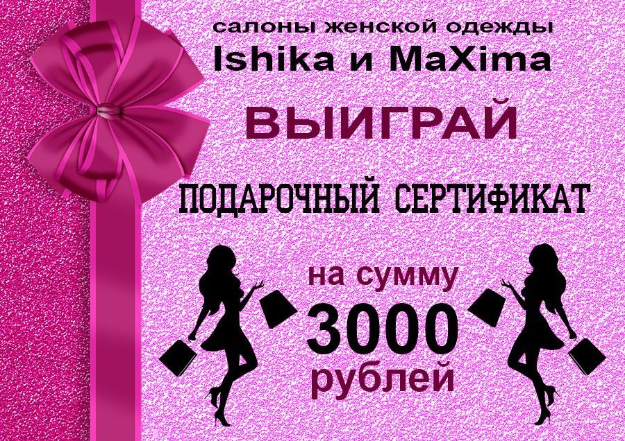 сертификат магазин