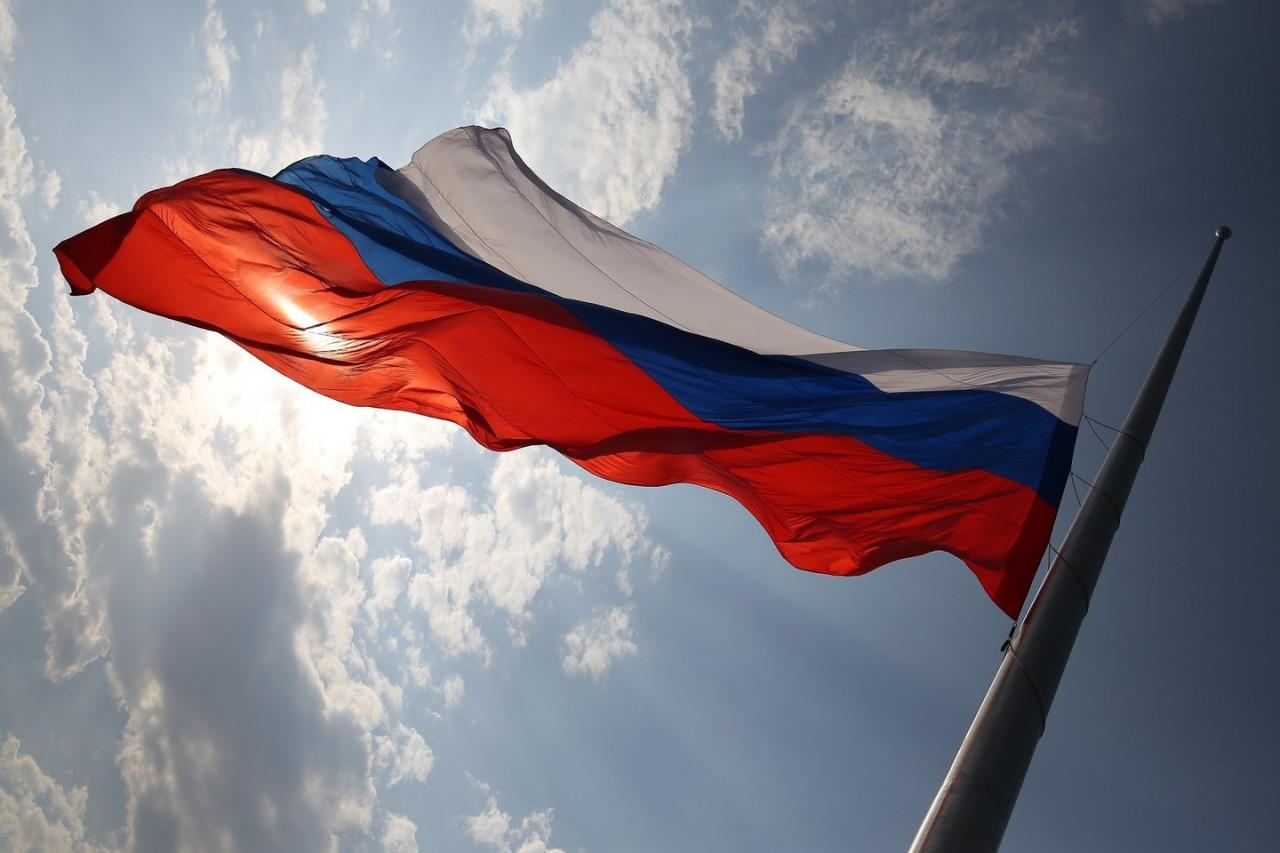 триколор флаг россии фотографии завод жбк является