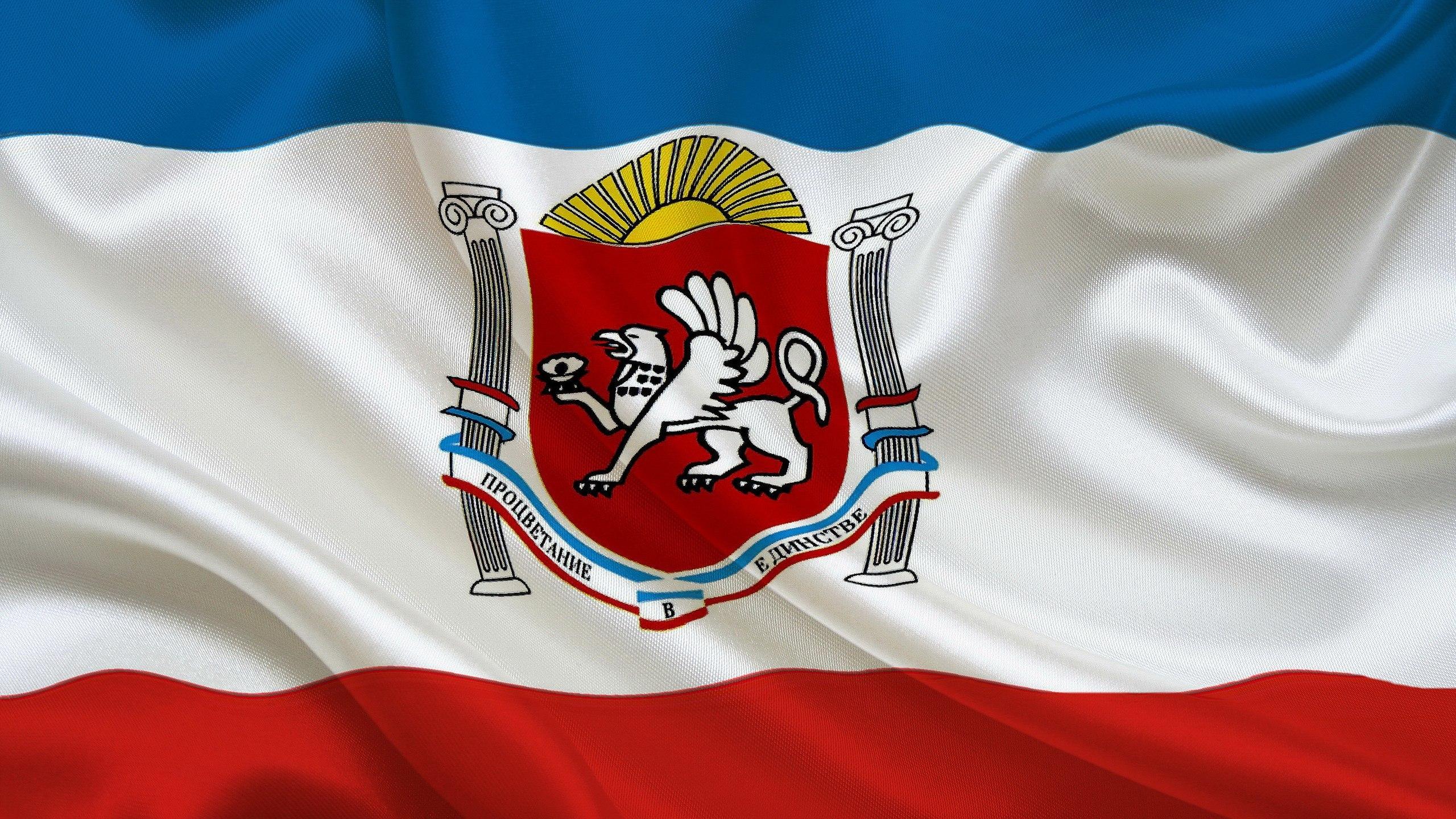 флаг республики крым фото самое большое водно-болотное
