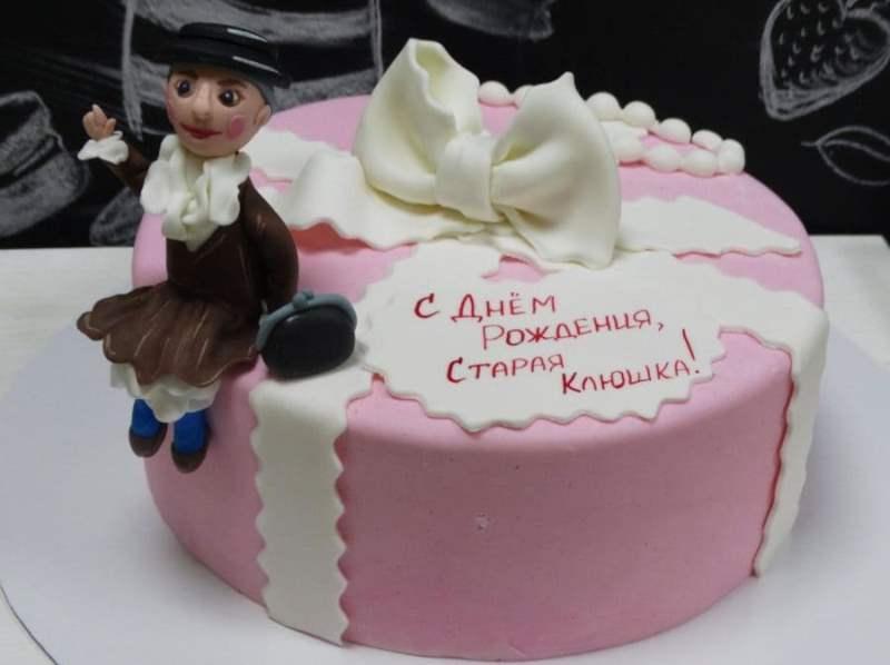 Оригинальный торт ко Дню рождения