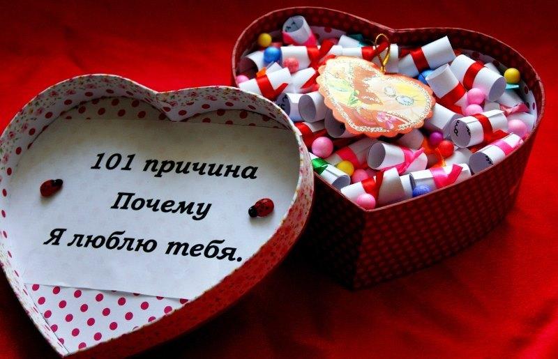 101 причина любви