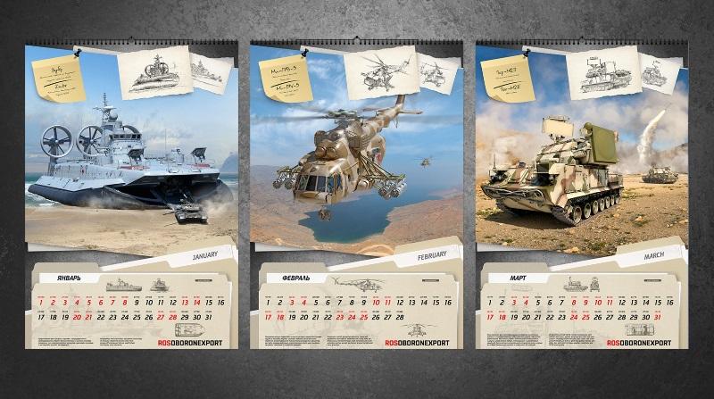 Оригинальный календарь с подборкой военной техники