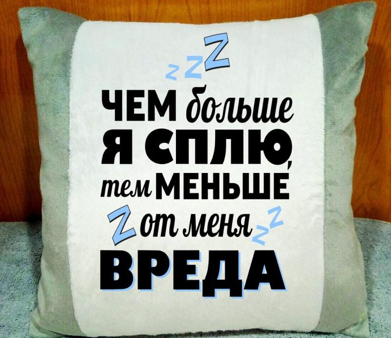 Удобная плюшевая подушка