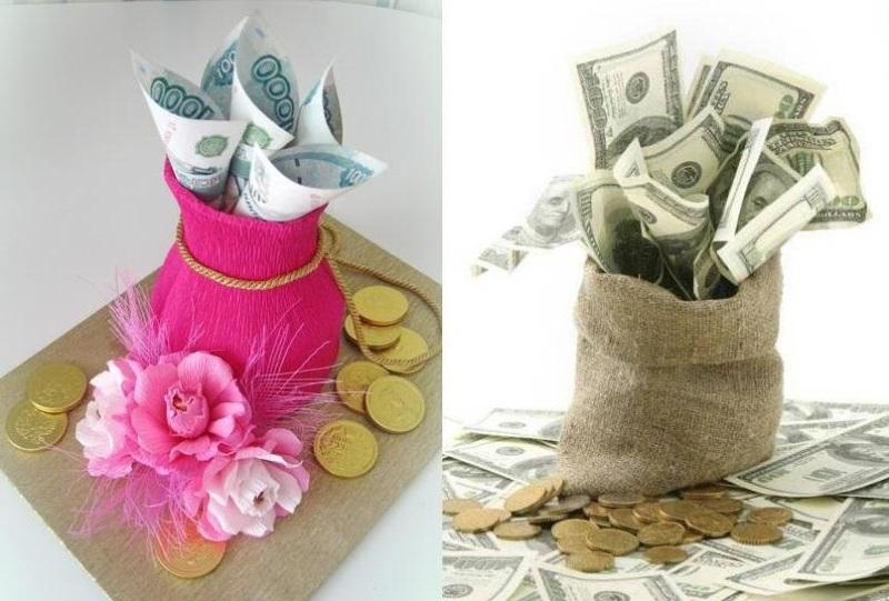 «Мешок» денег