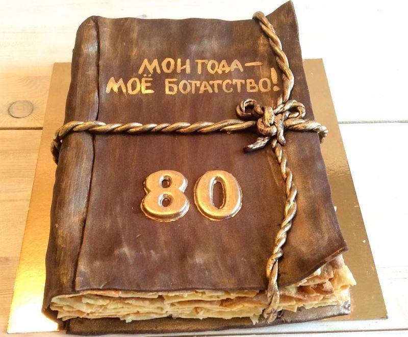 Дедушке можно приготовить оригинальный торт